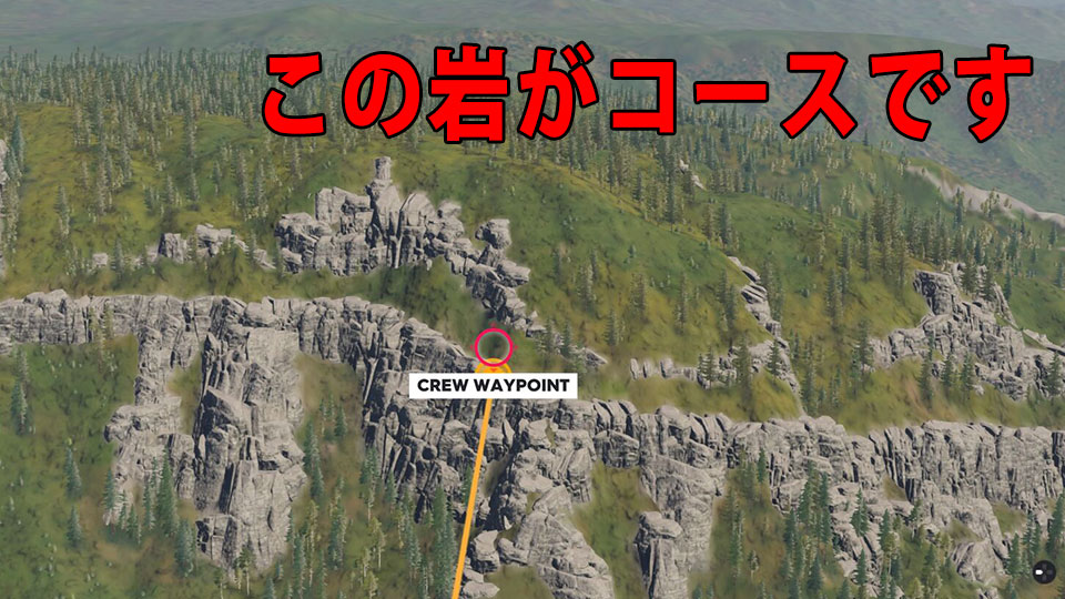 上級コース3