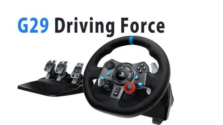 【ハンコン】ロジクール G29 Driving Forceの評価とレビュー