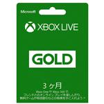 Xboxライブゴールド