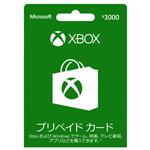 Xboxプリペイド