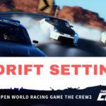 【PS4】ザ クルー2 ドリフトセッティング 広大なアメリカでドリフト走行やドリフトやり方