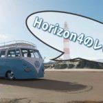 Forza Horizon 4はオープンワールド系のレースゲームで一番面白いかも?【レビューと評価】