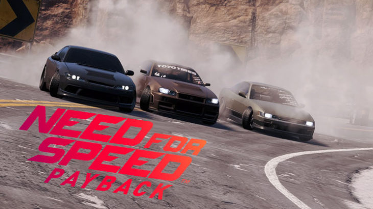 【Need for Speed Payback】ニードフォースピード ペイバックのレビューと評価