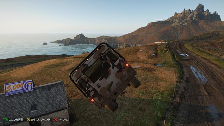ジャンプ画像