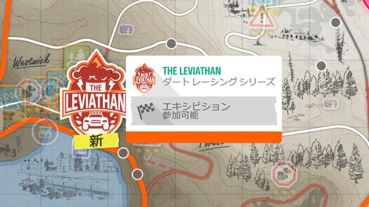 Lebiathan