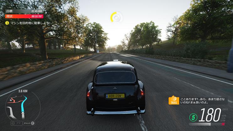 タクシープレイ画像