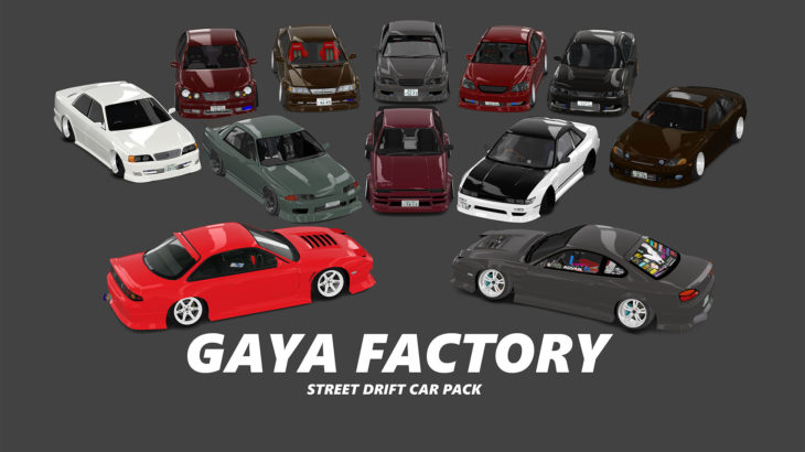 【Assetto Corsa】GAYA STREET DRIFT CAR PACK v1.2 Download & Rules