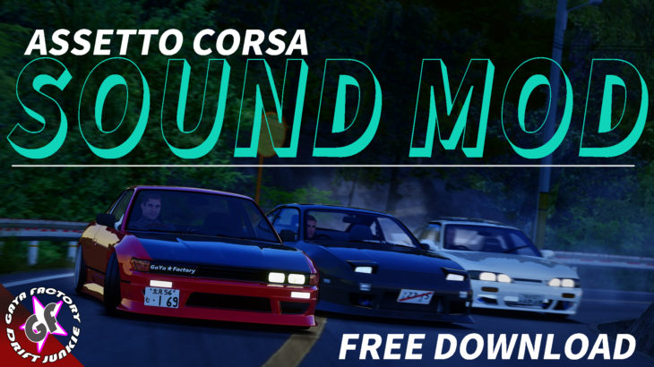 ASSETTO CORSA Sound Mod Download (アッセットコルサ Mod)sfx